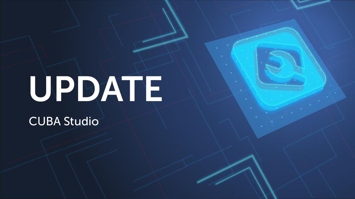 studio_update